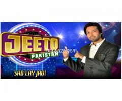 Jeeto Pakistan Helpline Number Participate