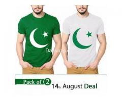 Pack Of 2 Azadi T Shirt