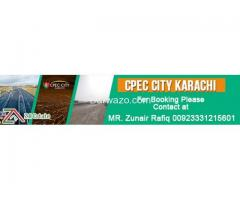 CPEC City Project - Upto 1000 Sq Yards Plots