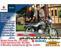 Suzuki Gd-110s On Easy Installments, Model 2017, Grey Color