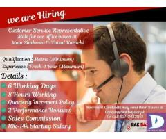 Customer Service Representative (CSR)
