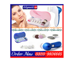 Cnaier 11 In 1 Face Massager Beauty Device
