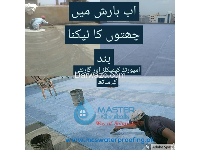 Waterproofing service - 2