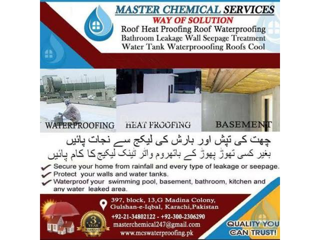 Waterproofing service - 5