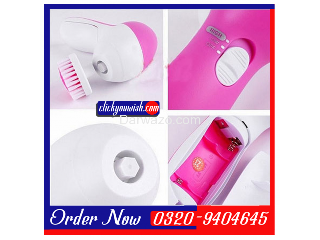 11 in 1 Multifunction Face Massager - 1