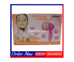 It comes with 12 textured massage attachments. The sponge massage attachment is for cleaning facial - Image 1