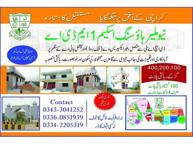 MDA Scheme 1 Plots - New Malir Housing Project - 1