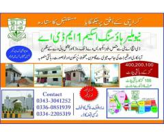 MDA Scheme 1 Plots - New Malir Housing Project
