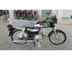 Motorcycle SUPER SHAHBAZ