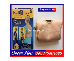 Royal Posture Back Support Brace in Pakistan