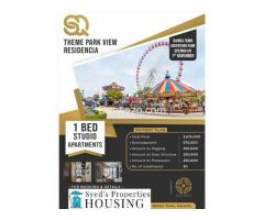 1 Bed Studio Apartment - Bahria Town
