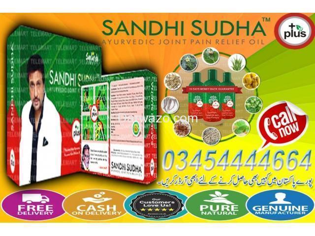 Indian Oil Sandhi Sudha Plus In Karachi Phone Number 03213022244 - 1/1