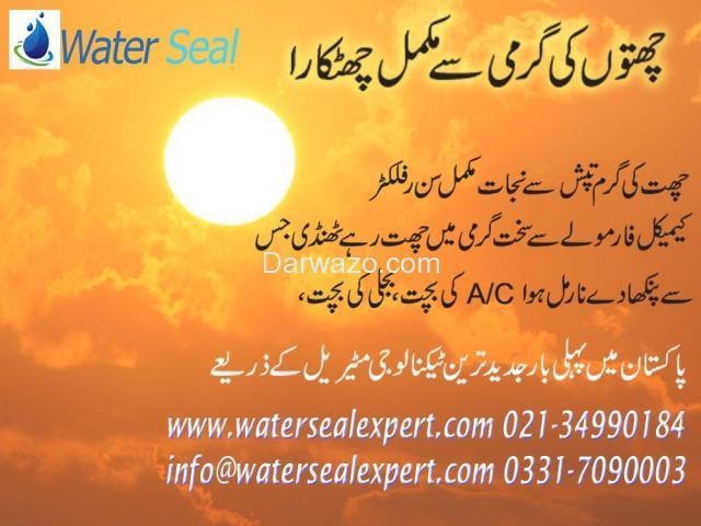 Heat Proofing service in Karachi Pakistan - 1