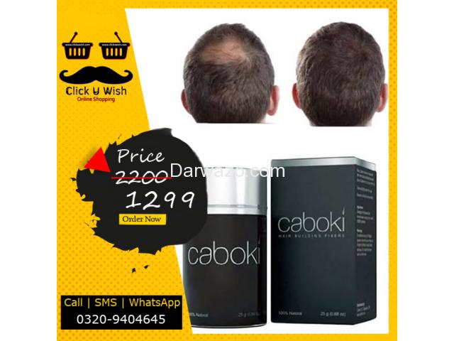 Caboki Hair Building Fiber - Black - 1