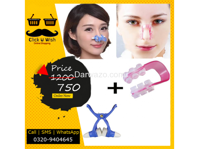 Beauty Care Nose Up Lifting Shaping Clip Clipper Shaper Bridge Straigh - 1