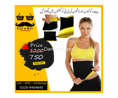 Hot Shaper Hot Fitness Belt Black