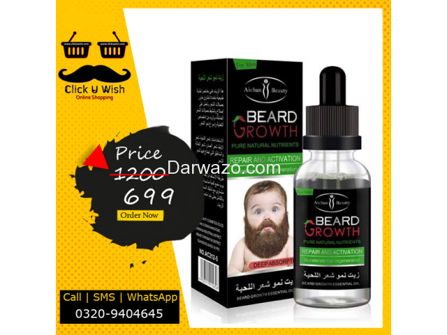 Beauty Beard Hair Growth Pure Natural Nutrients Skin Cleansing Vitamin - 1