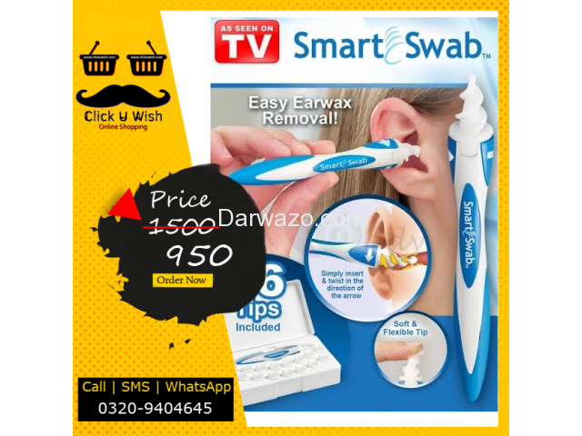 Smart Swab Soft Ear Wax Removal - 1