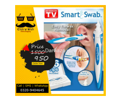Smart Swab Soft Ear Wax Removal