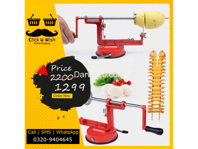 E-Mart Pakistan Spiral Potato Slicer - 1