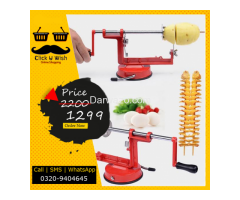 E-Mart Pakistan Spiral Potato Slicer