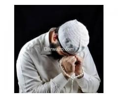Uk,Usa,Canada⁂««+91-8890083807»»How To Get My Boyfriend back by Dua/Wazifa