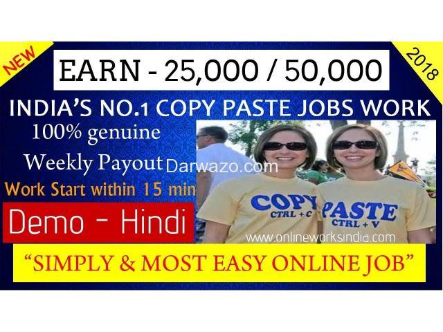 Copy Paste Jobs India - 1