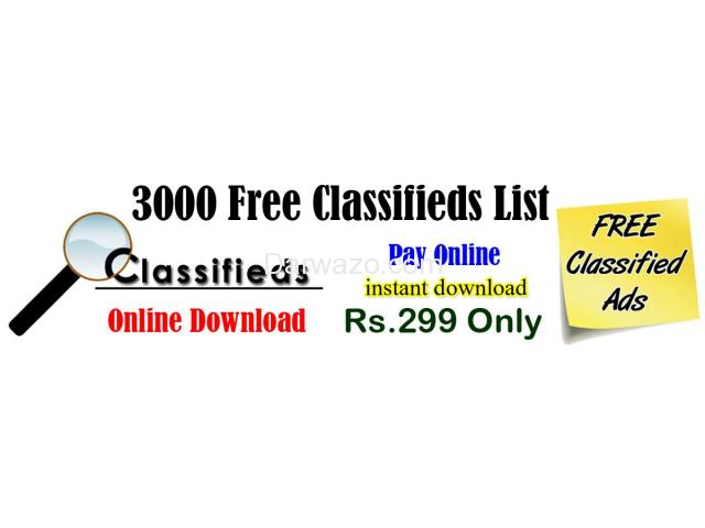 List of Free Classified Sites - 1