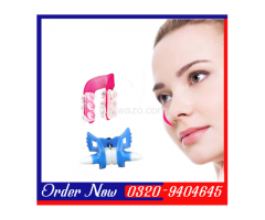 Nose Shapper Lift And Shape Your Nose in Pakistan