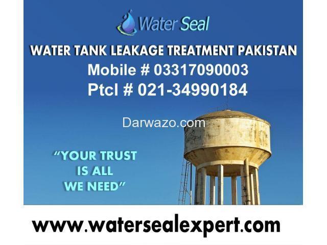 Water Tank Leakage Treatment Karachi Pakistan - 1