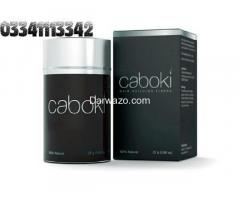 Caboki hair building fiber Original Caboki Hair Fiber in Pakistan