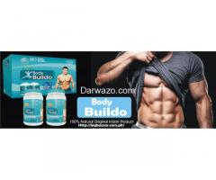 Body + Muscle Powder - Body Buildo Powder in Pakistan | BigBazzar Pakistan