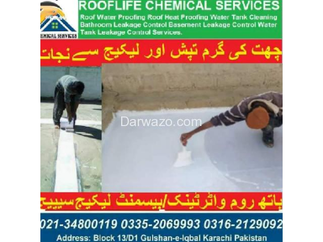 Roof heat proofing waterproofing services - 1
