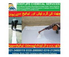Roof heat proofing waterproofing services