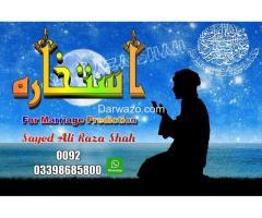 sayed ali raza shah - Image 4