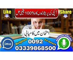 sayed ali raza shah - Image 7