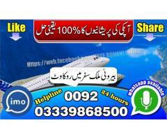 sayed ali raza shah - Image 8
