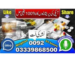 Ali Raza Shah - Image 6/10