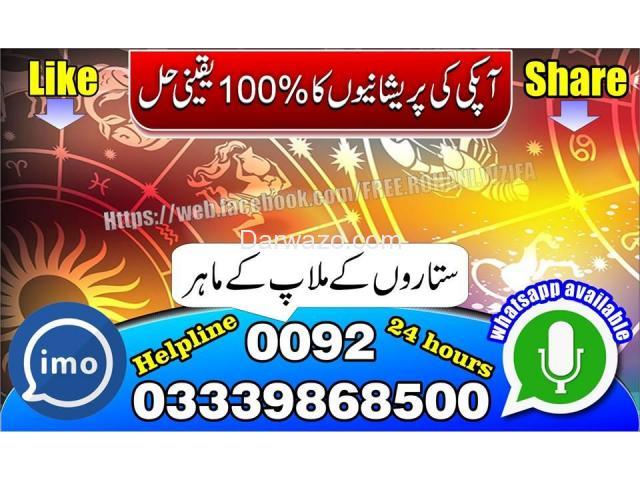 Ali Raza Shah - 7/10