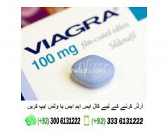 Pfizer Viagra Tablets Price in Burewala | 03006131222