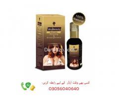Bio Beauty Breast Cream in Pakistan - 03056040640