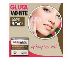 100% Natural beauti cream glutawhite in pakistan all city available online