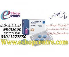 Viagra Tablets Price In Peshawar - 03011277650