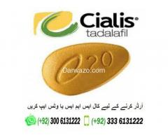 Cialis Tablets price in Haroonabad | 03006131222.