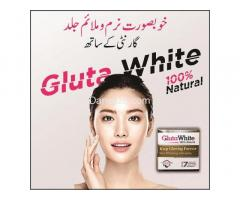 safe skin whitening cream