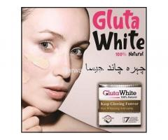 gluta white cream price in chiniot