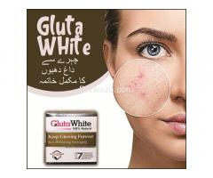 best whitening cream for face and body 1	 2 3 4 5 6 7 8 9 10 Next