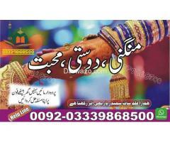 free online amliyat