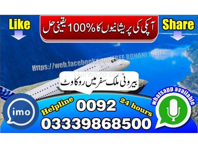free online amliyat - 4
