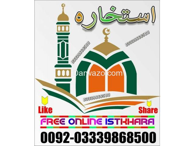 free online amliyat - 7
